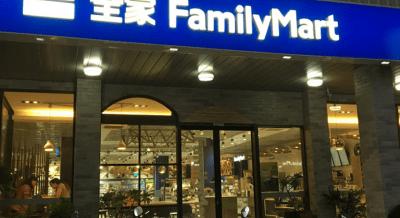 台湾・台中にある未来のファミリーマートの形。全家 lets cafe 台中時尚店を紹介します。