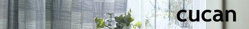 cucanバナー500x60px 非遮光カーテン特集ページ