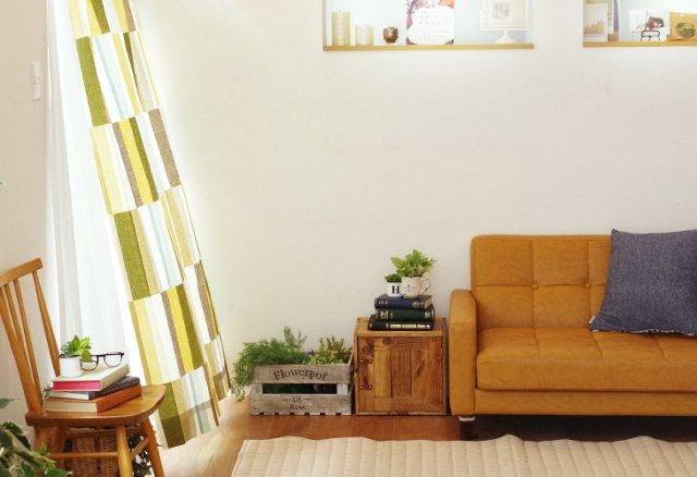 遮光なしのカーテンで光を上手に取り入れよう 非遮光 普通のカーテン 遮光 裏地 後付け 簡単