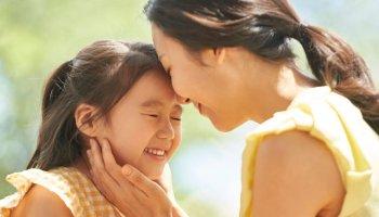 ချစ်ခြင်းမေတ္တာ၏ ဘာသာစကား