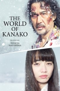 The world of kanako-poster