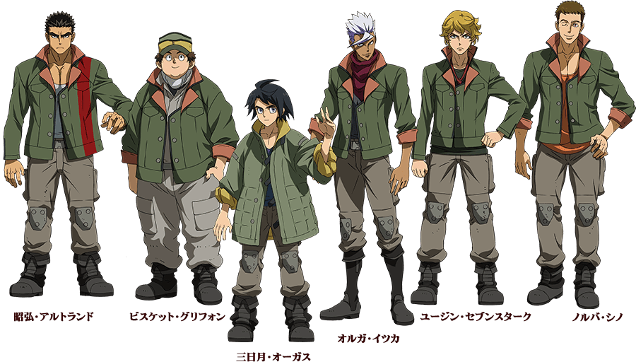 Personajes de Iron Blooded Orphans