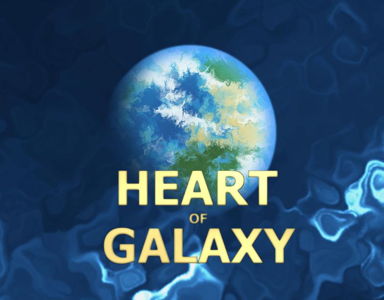 Heart of Galaxy Horizons