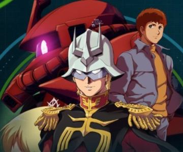 Mobile Suit Gundam The Origin Portada