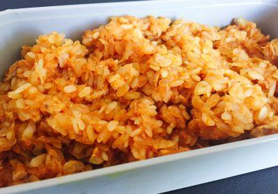 IMG 3865 - Riz de konjac au thon et aux épices