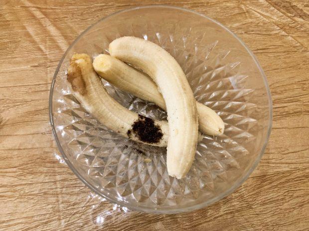 IMG 5860 620x465 - Cuirs de fruits à la banane