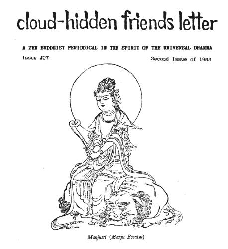In-house Publications- Cuke.com