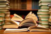 Ganadores XXX Certamen Literario de Cúllar Vega