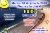 ¡Vente a la playa! Playa de Adra