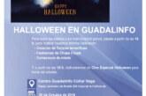 Halloween 2018 en Guadalinfo