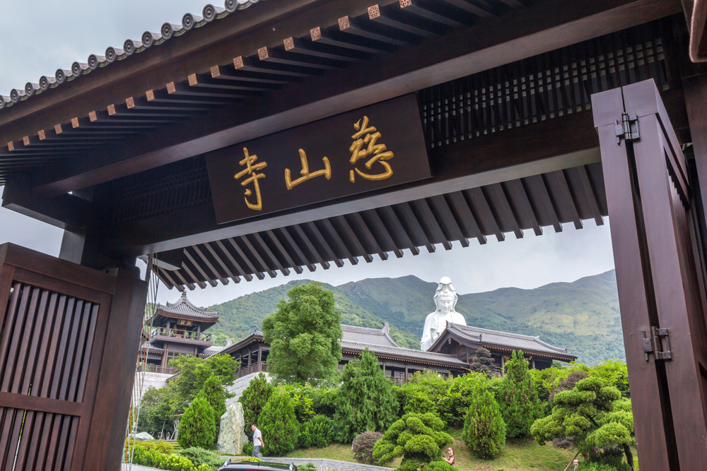 Hong Kong's First Buddhist Art Museum to Make Public Debut May 1
