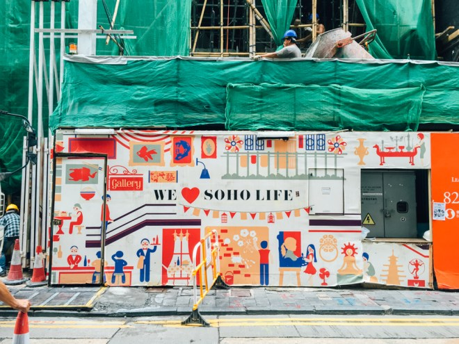 HongKong | © CulturalChromatics-14