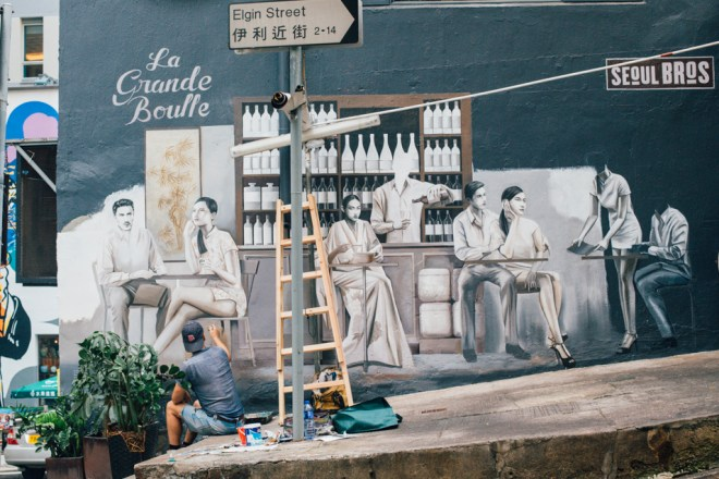 HongKong | © CulturalChromatics-6