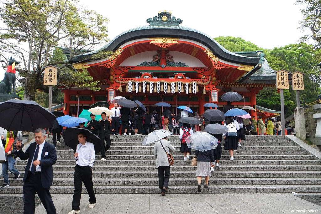 Fushimi Inari Haiden