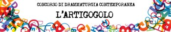 LArtigogolo Logo