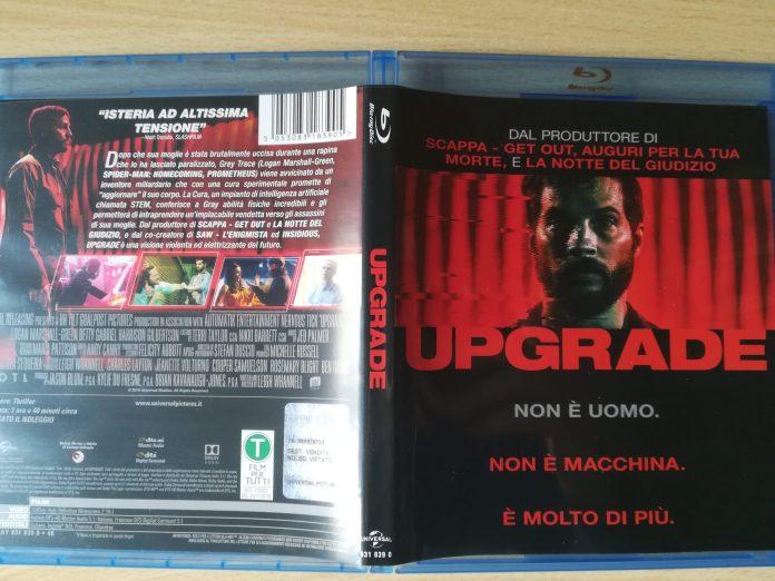 upgrade film home video