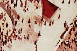 Praça Roosevelt 1970