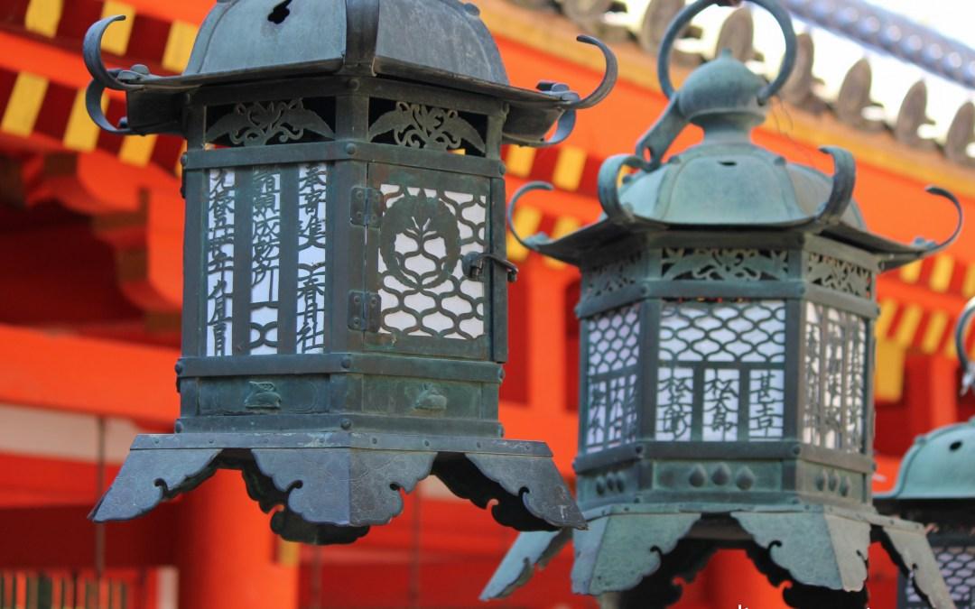Nara – A primeira Capital do Japão