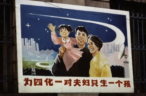 Poster Emphasizing China's One Child Policy