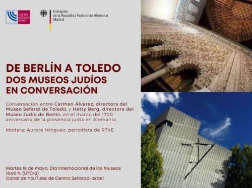 De Berlín a Toledo, dos museos judíos en conversación