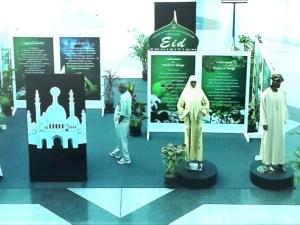 eid display 2014