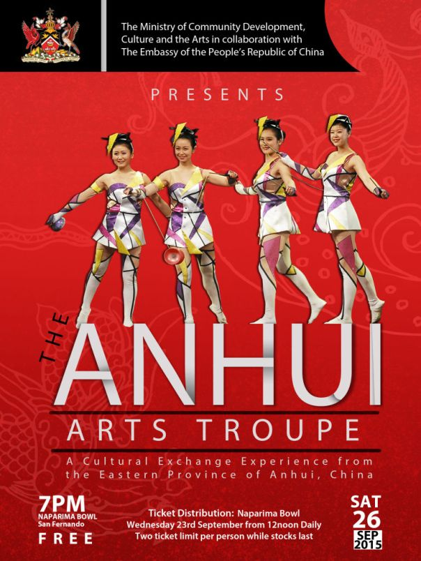 ANHUI ARTS TROUPE FLYER