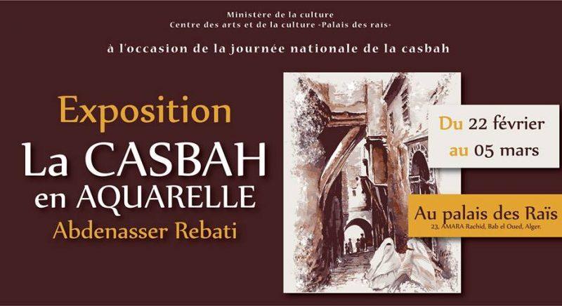 Exposition de l'artiste peintre Abdenasser Rebati