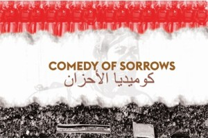 Comedy of Sorrows at HERE