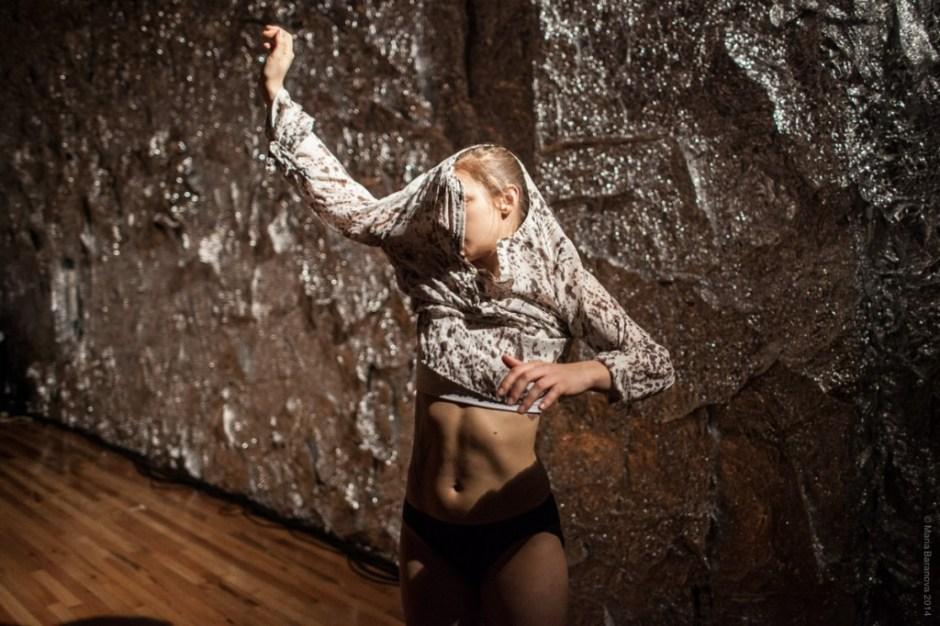 Katie Dean by Maria Baranova