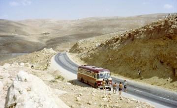 The Hippie Trail เส้นทางฮิปปี้ข้ามทวีปจากยุโรปสู่เอเซียของเหล่าบุปผาชน