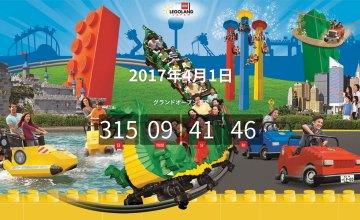 NAGOYA: นับถอยหลัง! สวนสนุก LEGOLAND เต็มรูปแบบแห่งแรกของญี่ปุ่นเตรียมเปิดปี 2017