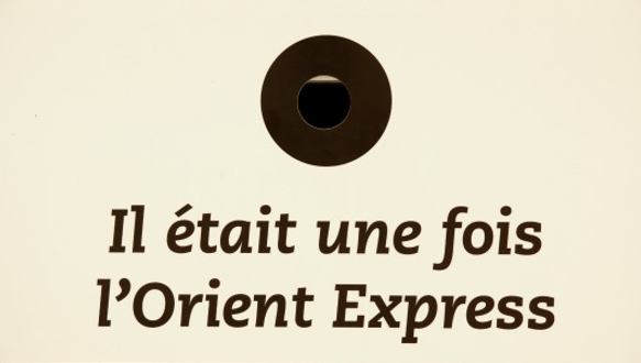 expo orient express