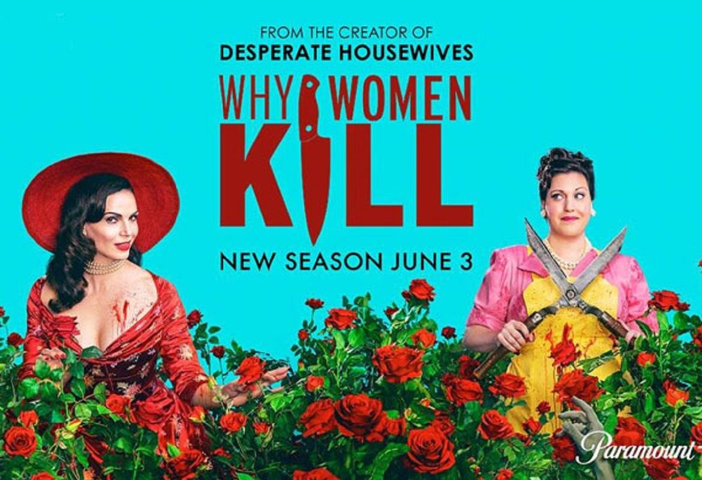 why women kill saison 2 avis critique