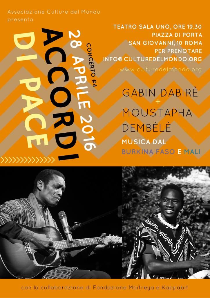 Accordi di Pace - Immaginiamo la pace - Gabin Dabire e Zam Moustapha Dembele
