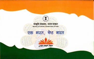 Image result for 'Rashtriya Sanskriti Mahotsav'