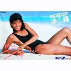 石田ゆり子『ANA』「踊ろよ、フィッシュ。」ポスター 買取   女性アイドル・芸能人グッズ -高価買取- <毎日更新中!>