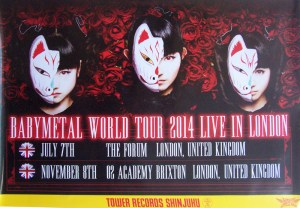 BABYMETAL TOWER RECORDS ポスター 買取