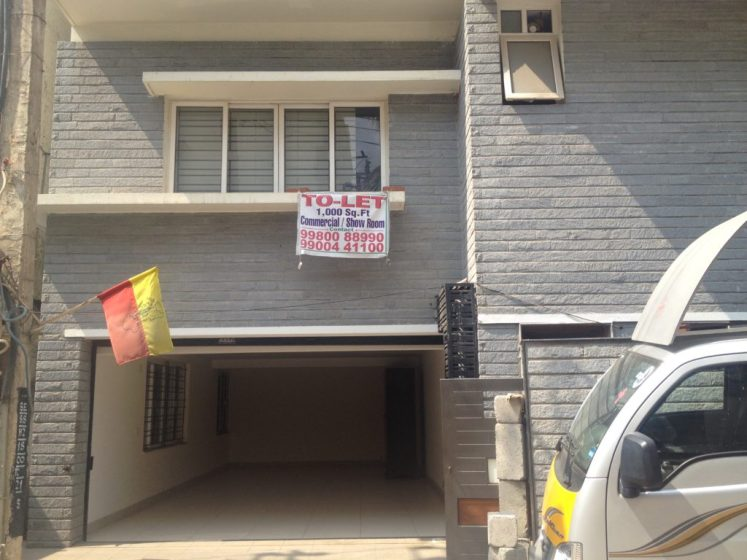 house for jobs abroad