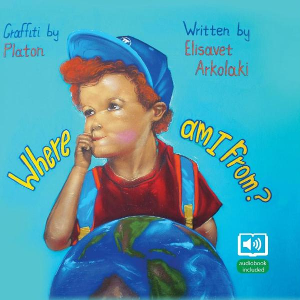 WHERE AM I FROM?  Cultural fluency through a child's book.