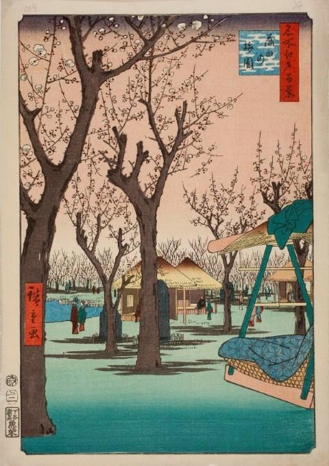 Japanse prenten, Utagawa Hiroshige II, De pruimenboomgaard in Kamata, 1857, Nationaal Museum voor Wereldculturen, Leiden