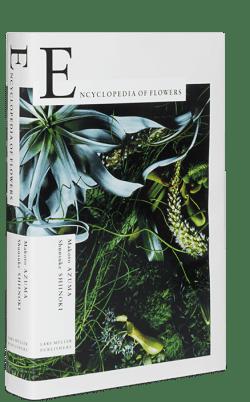 Encyclopedia of Flowers | Azuma Makoto