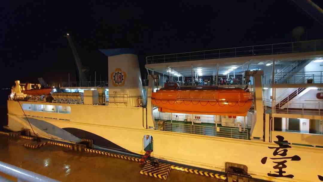Ferry Boat to Matsu
