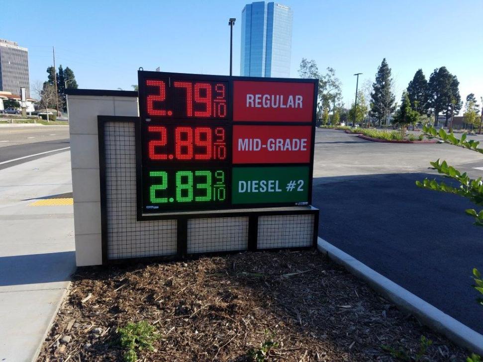 Kroger Fuel Pricer