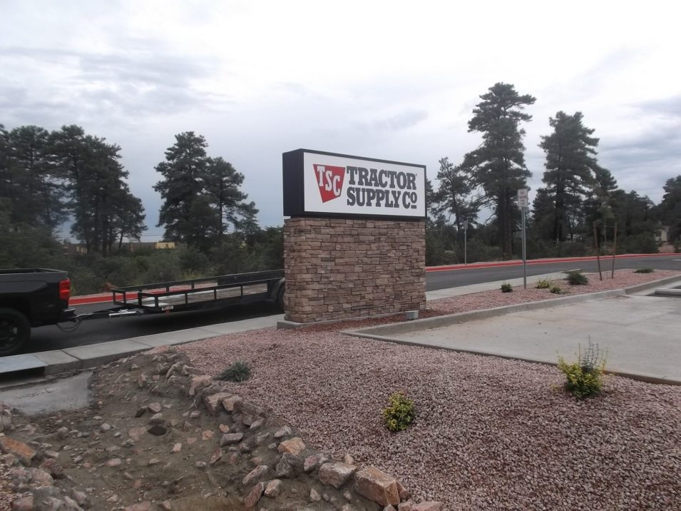 Tractor Supply Monument with Brick Base