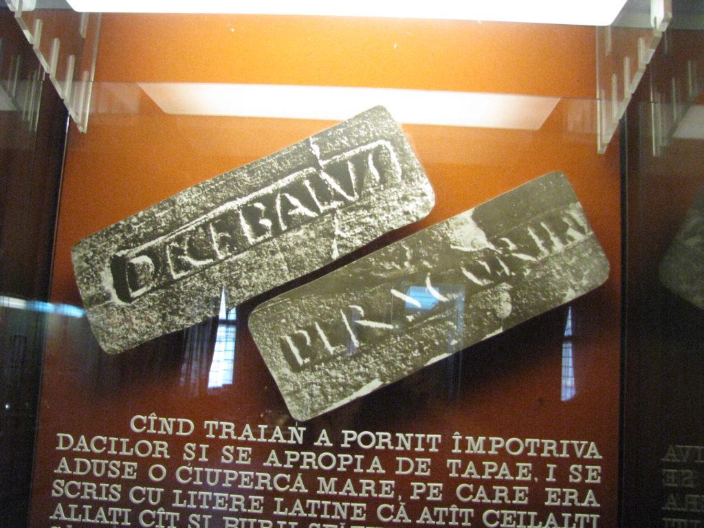 Alba Iulia National Museum of the Union 2011 - Decebalus Per Scrorilo