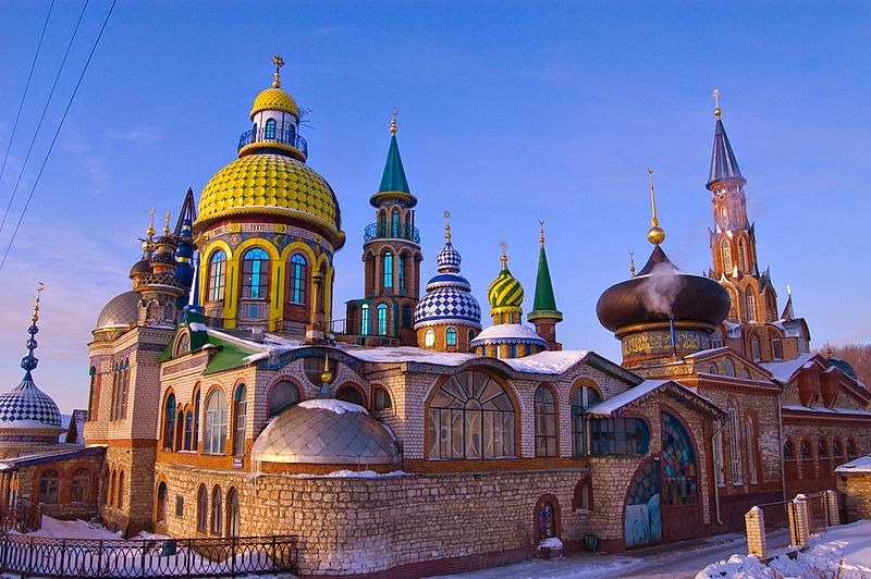 temple-of-all-religions-kazan-17[2]