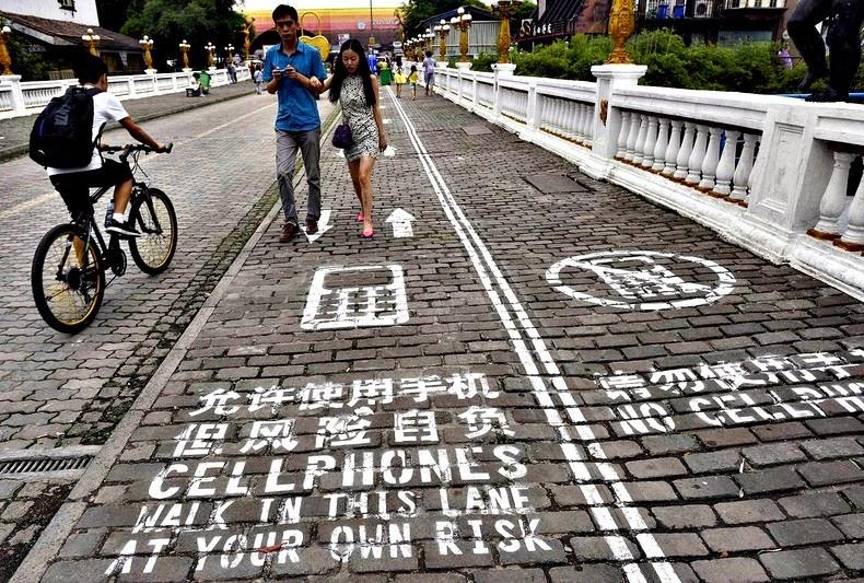cellphone-sidewalk-chongqing-3[6]