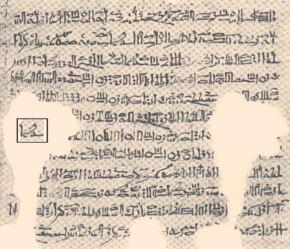 image_3533_1-Cairo-Calendar