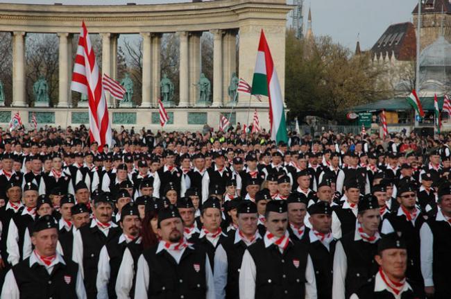 Garda Maghiară