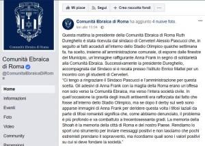 comunità ebraica 2° messaggio di Roma il 21 Novembre